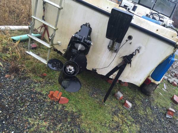 Free boat with 4 mercury motor outdrive view